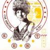 For Dancers Also - Various Artists LP Vinyl (Kent)