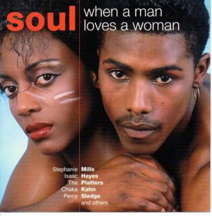Soul - When A Man Loves A Woman CD (Import)-0